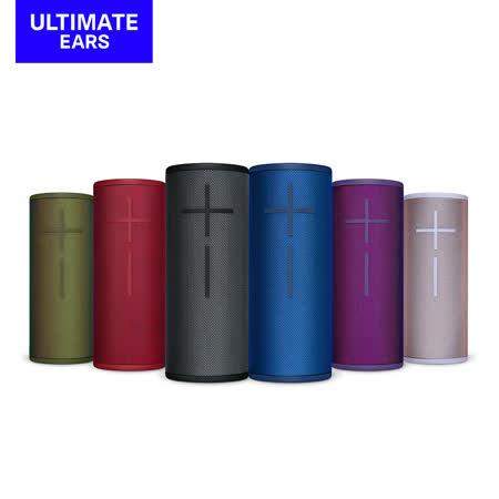 Ultimate Ears UE BOOM 3 防水防塵防摔 藍牙喇叭