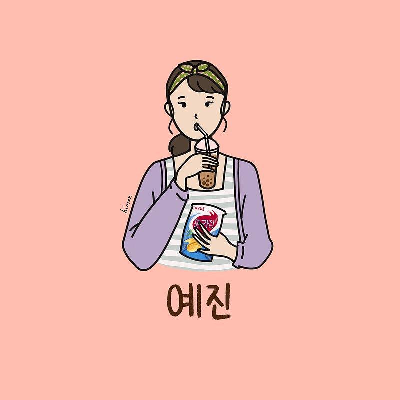 定制的數字文件人像和您的暱稱/韓文/ ENG文本