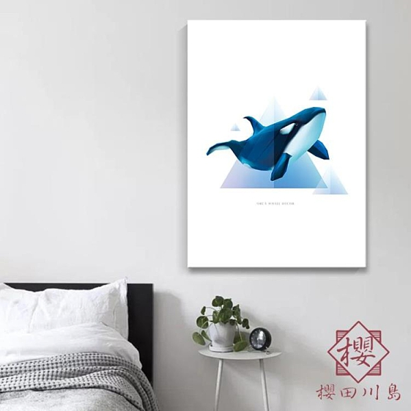 1副 海洋鯨魚裝飾畫極簡北歐臥室床頭背景墻壁畫客廳單聯掛畫【櫻田川島】