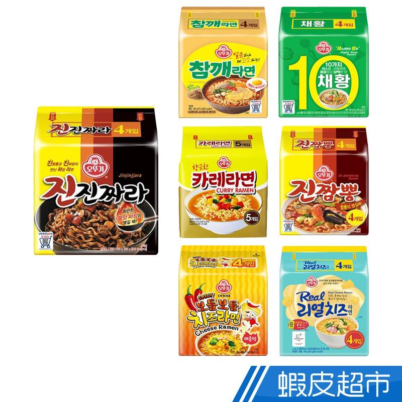 韓國OTTOGI不倒翁 超濃厚起司拉麵/金螃蟹海鮮風味拉麵/咖哩風味拉麵/辣起司風味拉麵/素食拉麵/芝麻拉麵