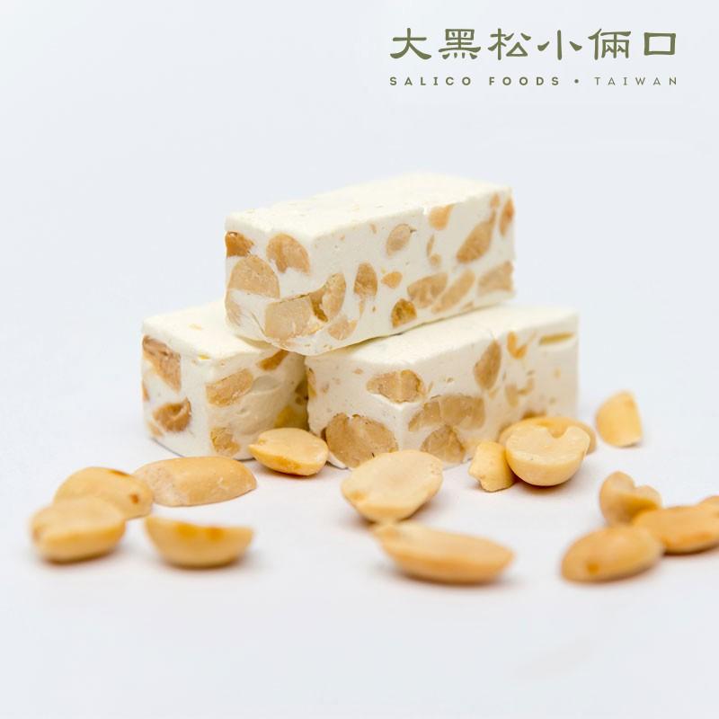 【短效品0607】經典牛軋糖 - 奶油牛軋糖280g