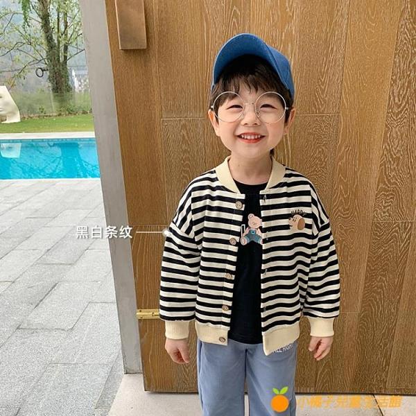 男童外套春秋洋氣寶寶上衣2021新款童裝小童春裝衣服兒童棒球服潮【小橘子】