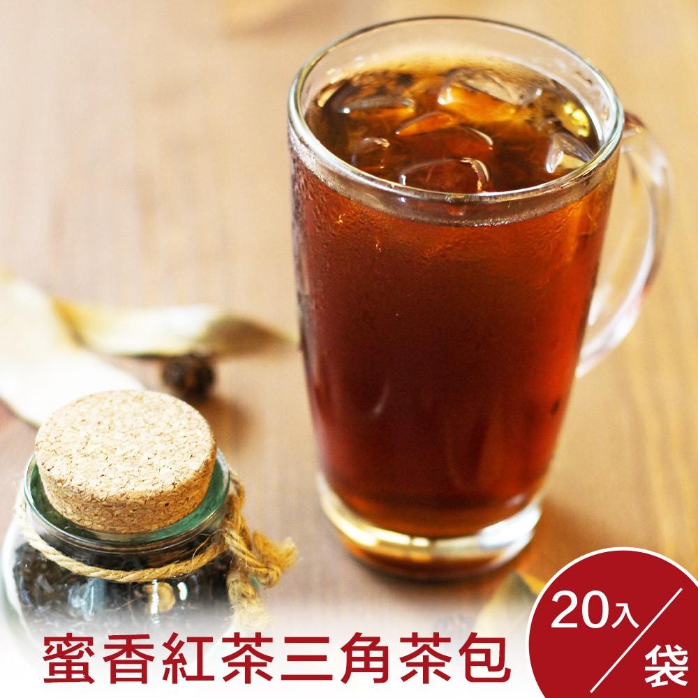 【奇麗灣】 蜜香紅茶三角茶包(2.6g x 20入/ 六袋組)-奇麗灣珍奶文化館