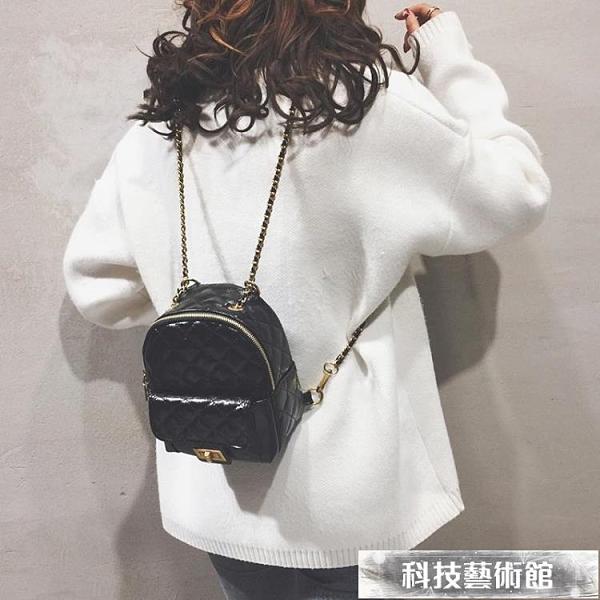 後背包 雙肩包女2021新款韓版百搭菱格小背包休閒百搭純色少女錬條書包潮 交換禮物