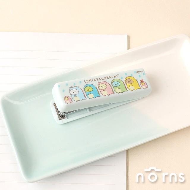 日貨角落生物攜帶型訂書機 恐龍裝扮- Norns 角落生物 日本文具折疊式釘書機