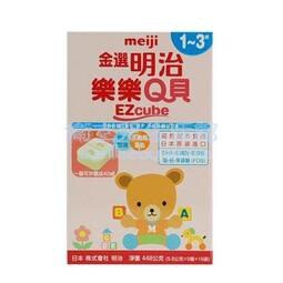 *小柚子* 金選明治樂樂Q貝奶粉1~3歲x6盒