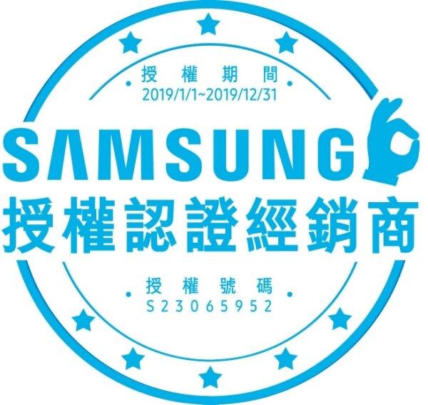 (來電可議)SAMSUNG 三星 VS15T7033R1/TW Jet™ Light - 無線變頻吸塵器