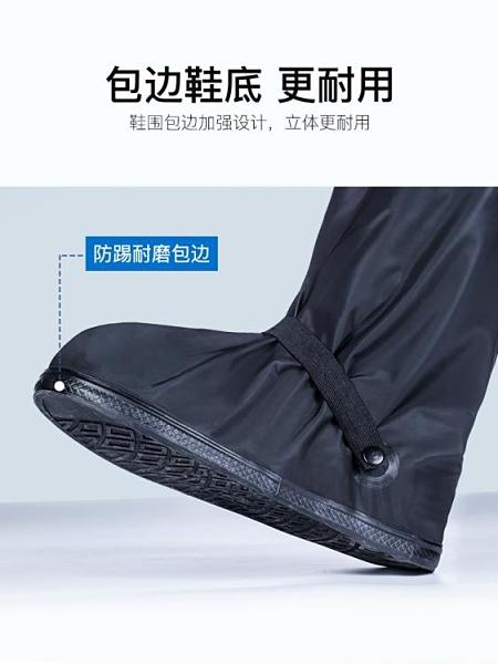 雨鞋 雨鞋男女防水雨靴套防滑加厚耐磨水鞋下雨鞋子套騎行高筒防雨套鞋 非凡小鋪 新品
