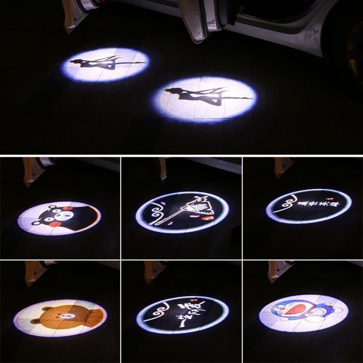 迎賓燈 汽車車門迎賓燈開門感應燈照地投影改裝飾免接線抖音氛圍燈美少女