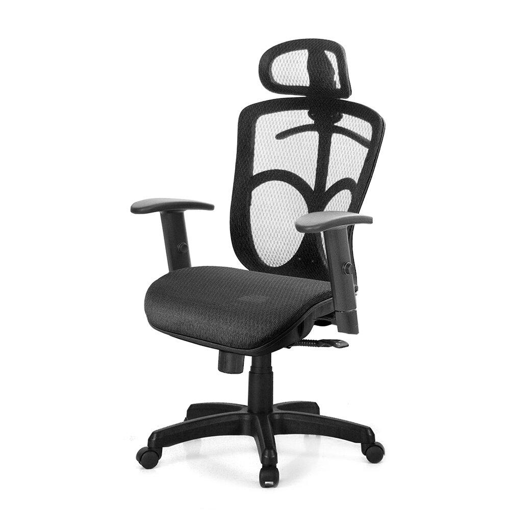 GXG 高背全網 電腦椅  (SO升降扶手) TW-091 EA5