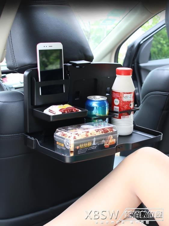 汽車用餐盤多功能車載後座餐台固定置物茶杯水杯架車內可折疊餐桌 摩登生活