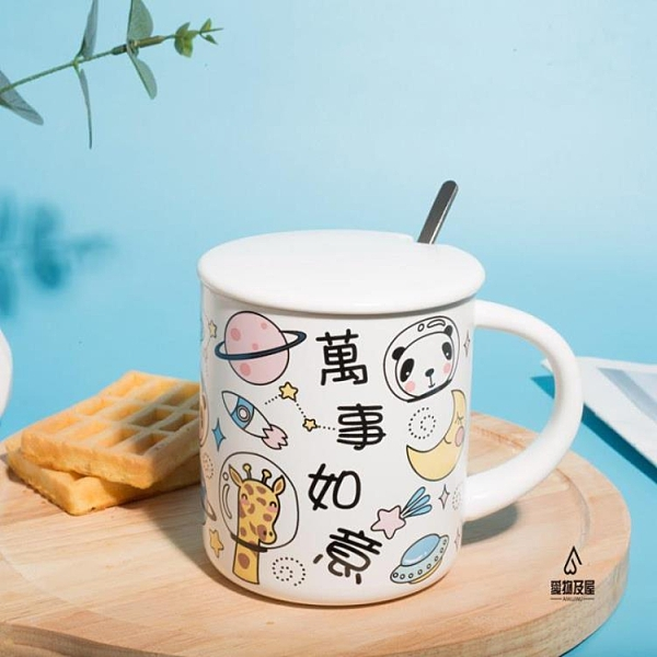 中國風馬克杯帶蓋勺 可愛早餐杯咖啡杯卡通水杯【愛物及屋】