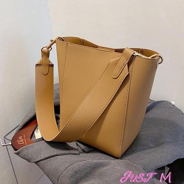 子母包簡約女士側背小包包女2021流行新款潮時尚網紅百搭斜背子母水桶包 JUST M