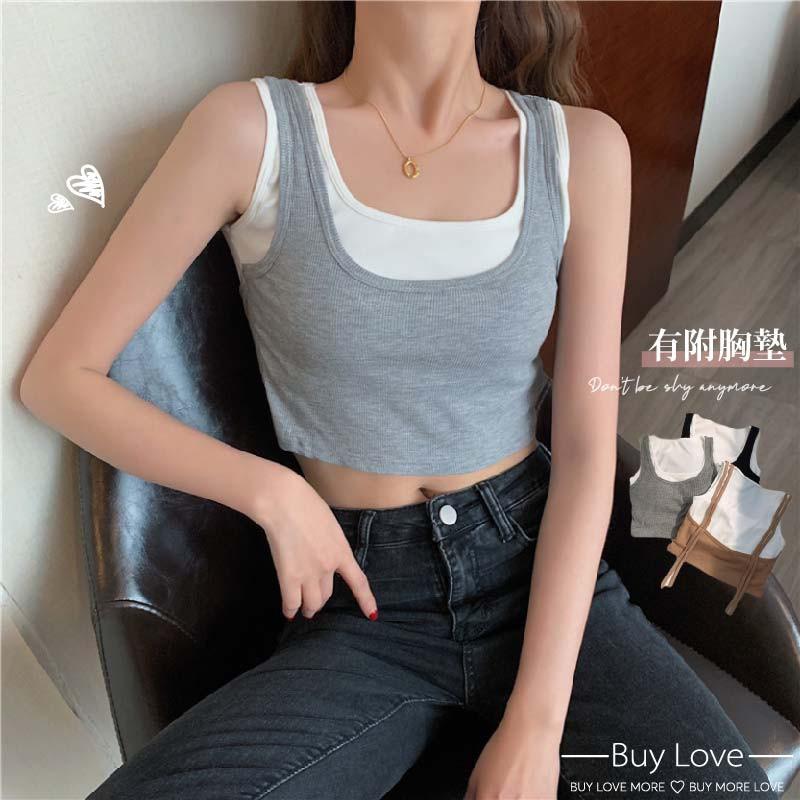 【買到戀愛】撞色假兩件U領附胸墊背心 無袖上衣 小可愛【M6680】