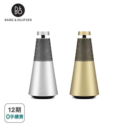 【B&O】【超夯】Beosound 2 音響