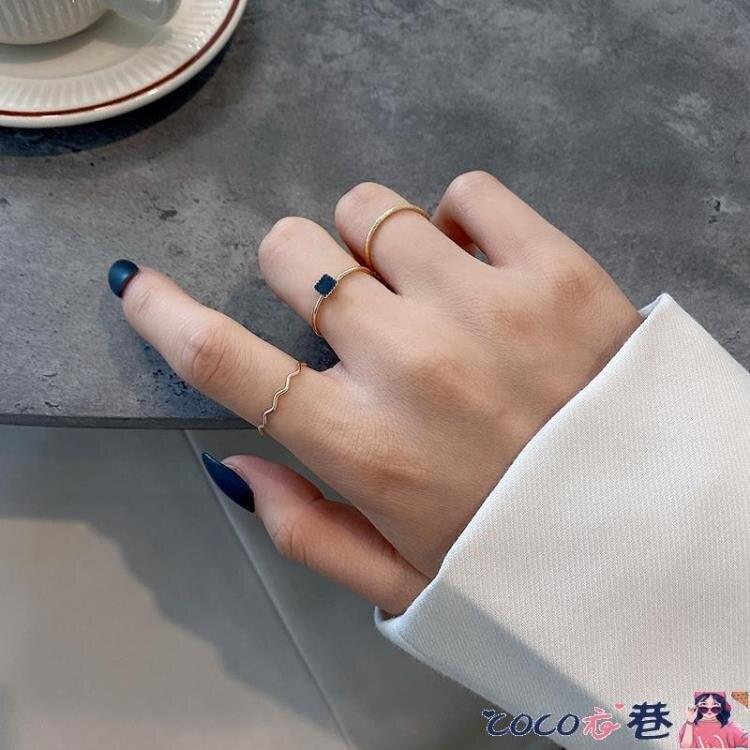 戒指 日式輕奢時尚素圈戒指女潮網紅小眾設計個性簡約冷淡風食指環