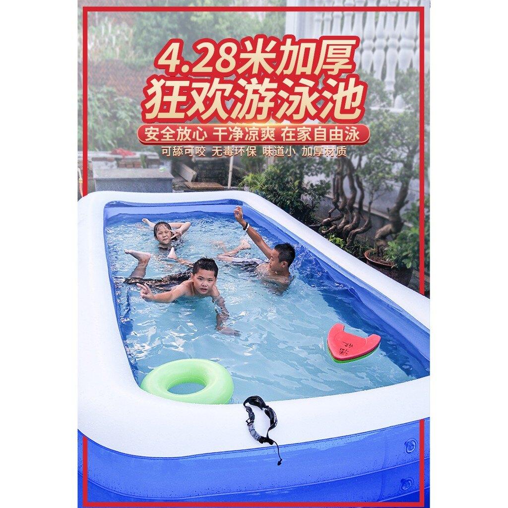 領券現折充氣游泳池家用折疊桶嬰兒童小孩寶寶室內超大型戶外加厚洗澡浴缸 露露生活館 全館85折