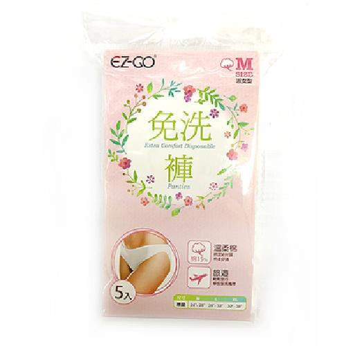 EZ-GO T/C中腰免洗褲-白 5入-淑女型(M)[大買家]