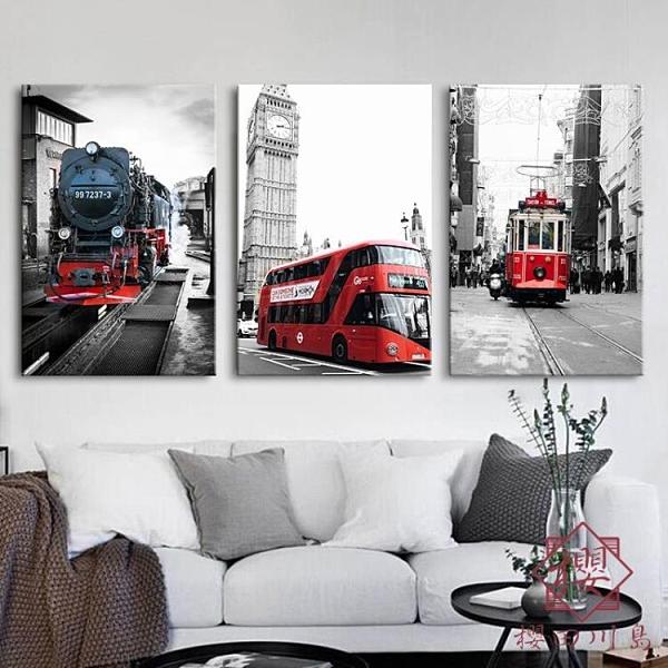 1副 客廳掛畫沙發背景墻畫臥室單聯畫壁畫【櫻田川島】