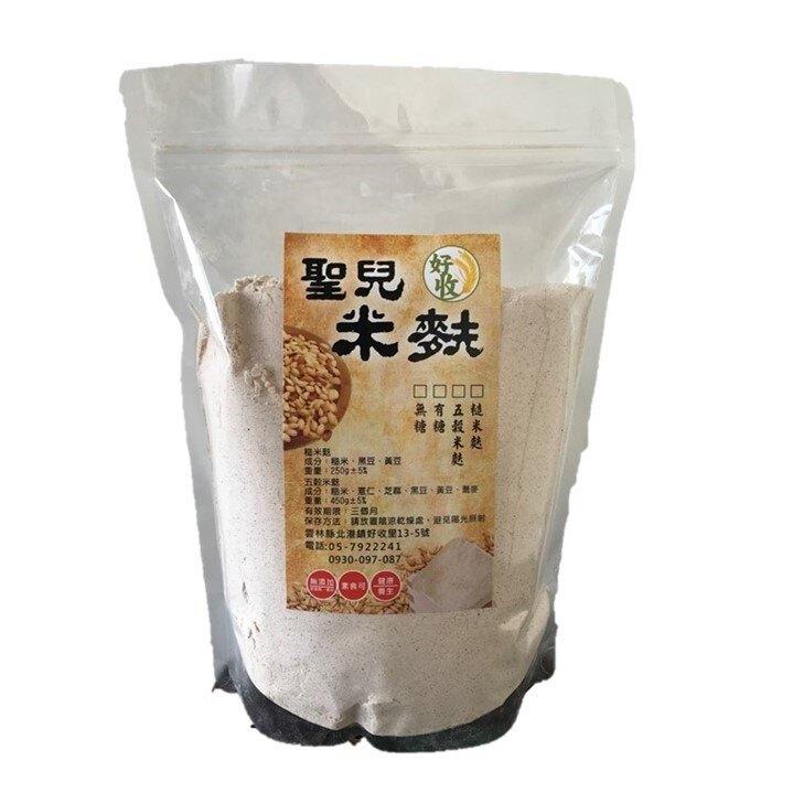 聖兒-米仔麩(無糖)特選台灣糙米,傳統古早味 450g