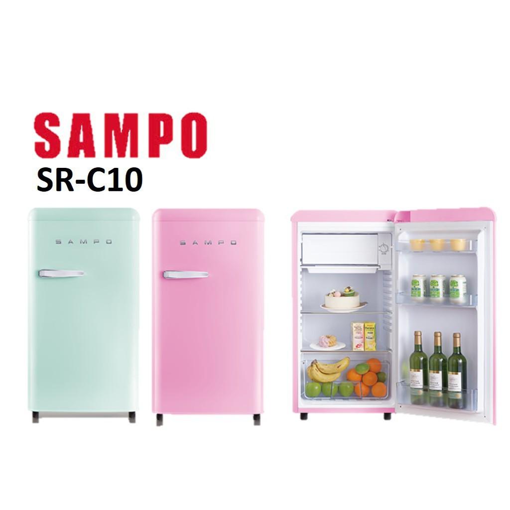 【SAMPO 聲寶】99公升 歐風美型定頻直冷單門小冰箱 SR-C10