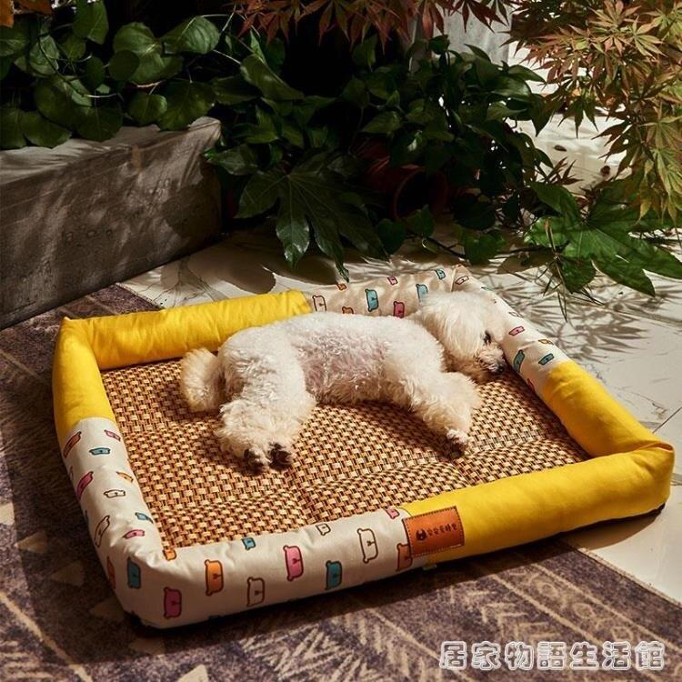 狗窩夏天涼窩冰墊四季通用涼席小型犬泰迪床貓窩寵物狗狗用品墊子