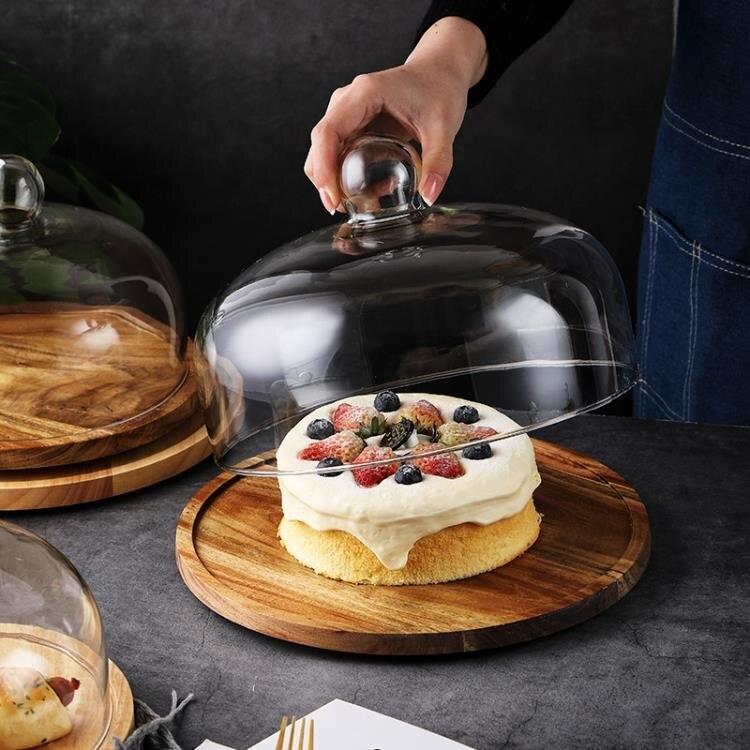 木質托盤帶玻璃罩相思木圓形蛋糕點心盤下午茶水果零食面包碟包郵 四季小屋