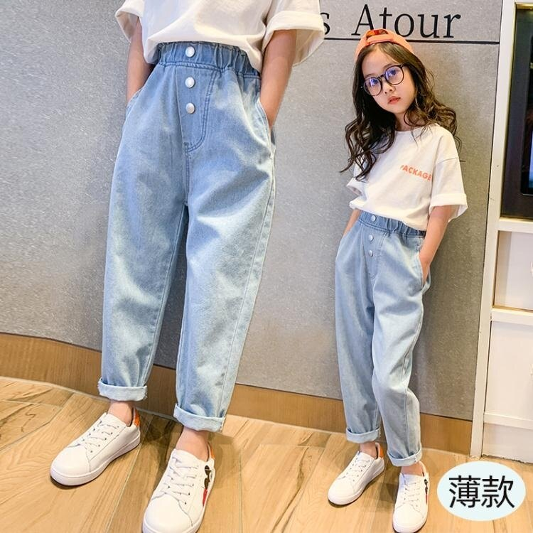 女童長褲女童牛仔褲薄款夏季2020新款兒童大童寬鬆夏褲子13歲女孩哈倫長褲 凱斯盾 交換禮物 送禮