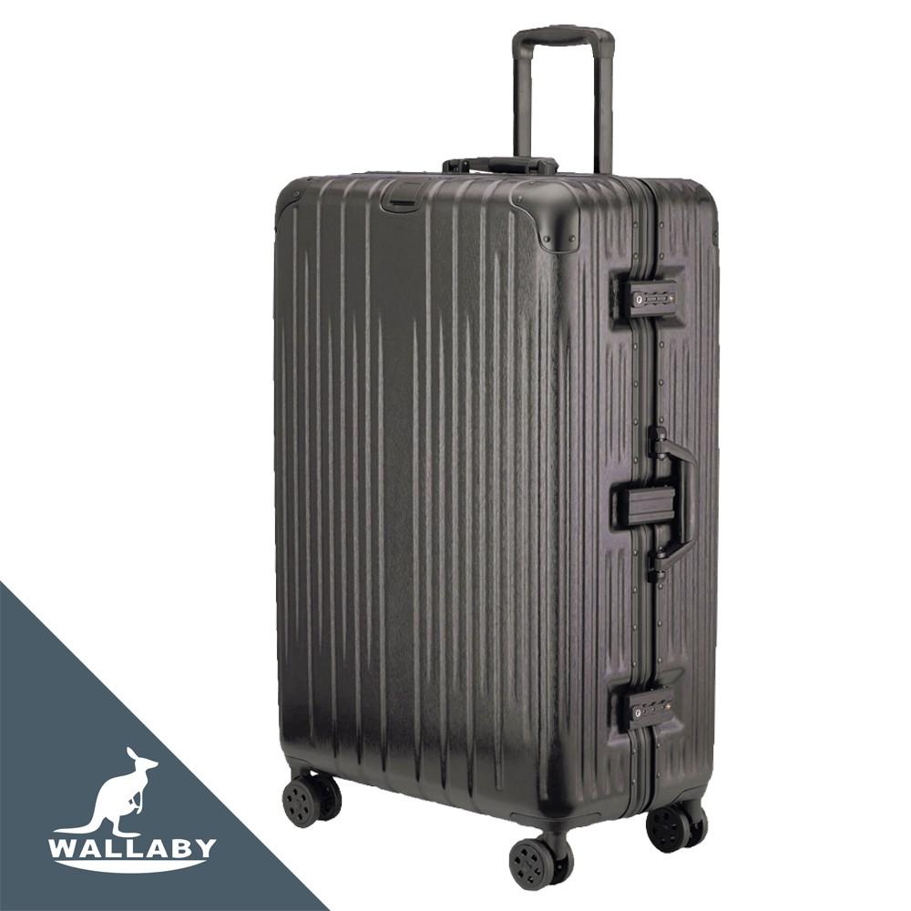 ABS+PC 直條紋 鋁框行李箱 20吋 LT1371-20HG