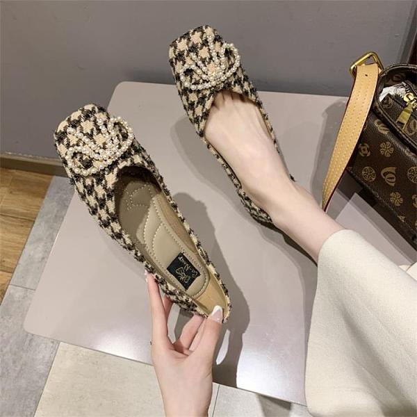 娃娃鞋 方頭水鉆蝴蝶結平底女鞋子軟底豆豆鞋2021新款百搭仙女風淺口單鞋
