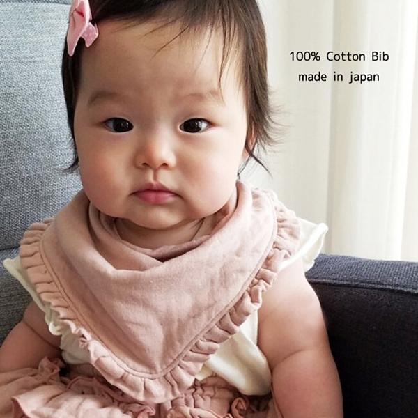 【日本製】日本製 Knock Knock 嬰兒 三層紗布 絲巾 粉紅色 SD-1792 -