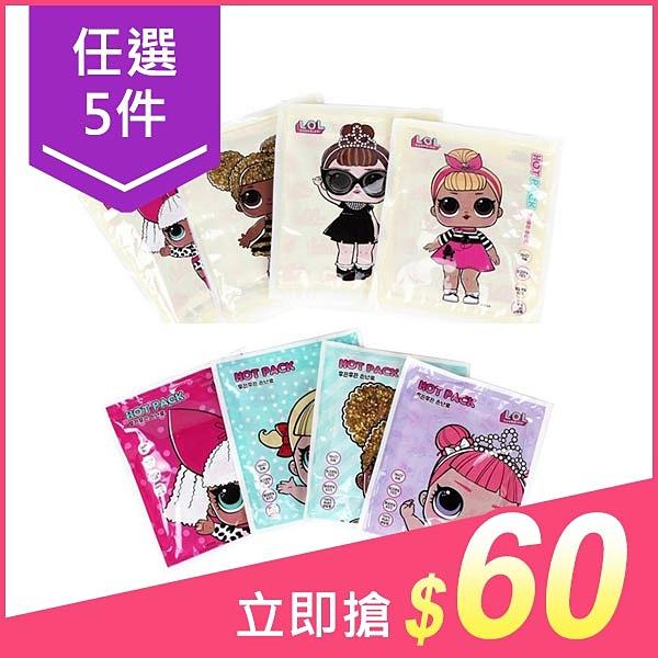 【任5件$60】韓國 LOL 驚喜娃娃暖暖包(單片裝) 隨機出貨【小三美日】