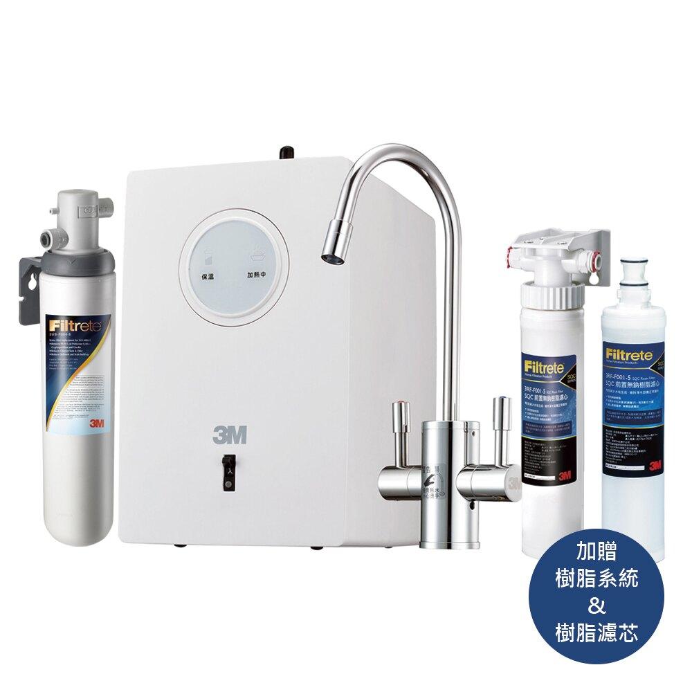 【3M】 HEAT1000 冷熱櫥下型飲水機/加熱器(附3M雙溫無鉛無壓水龍頭)+S004淨水器 加贈SQC前置樹脂系統*1+樹脂濾心*1