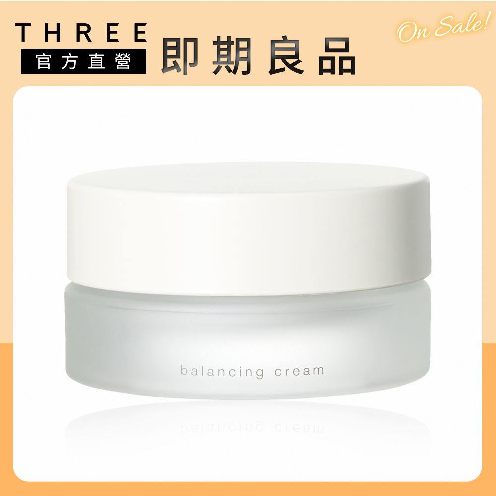【THREE】平衡水凝霜28g(即期品)