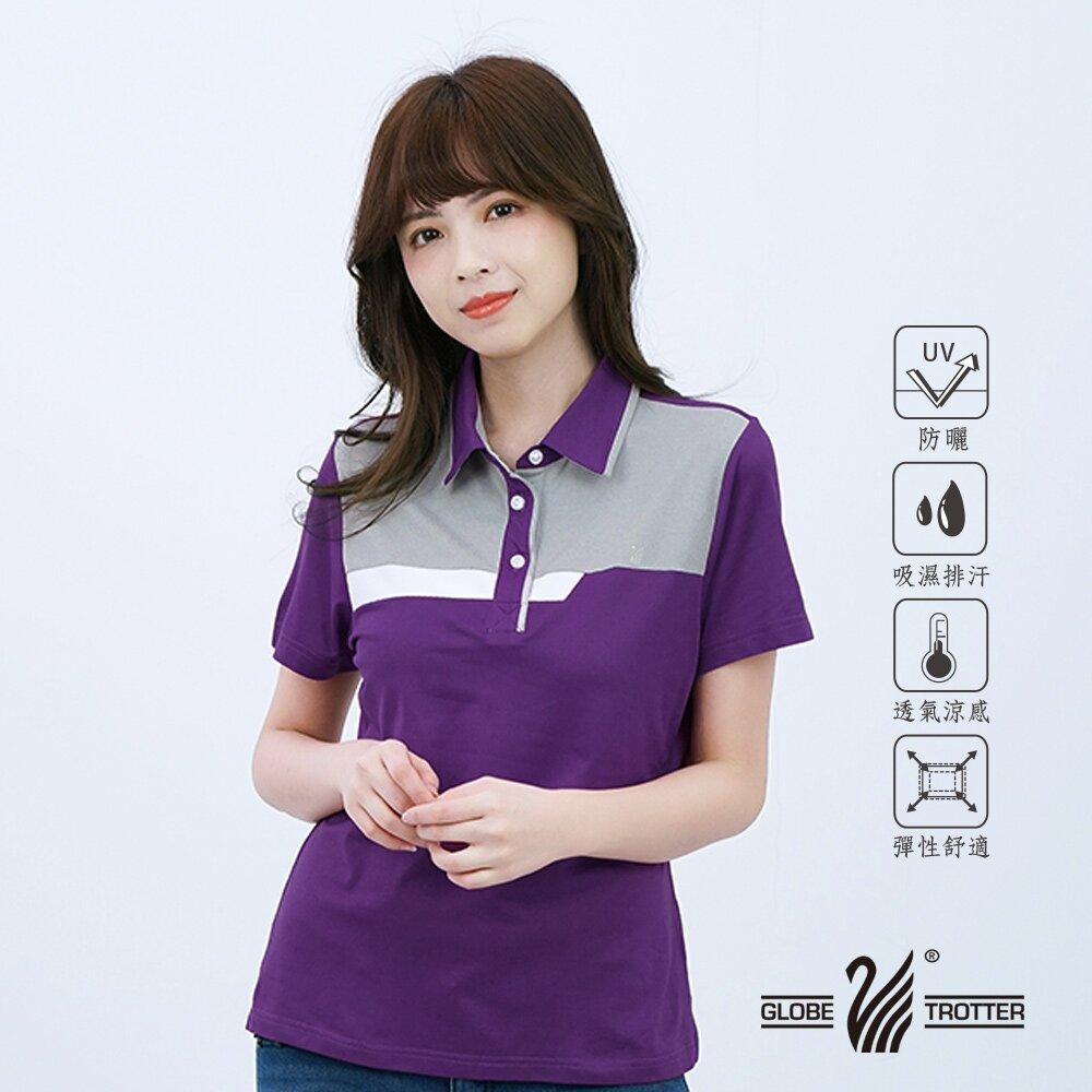 【遊遍天下】女款抗UV吸濕排汗機能POLO衫GS1035紫色