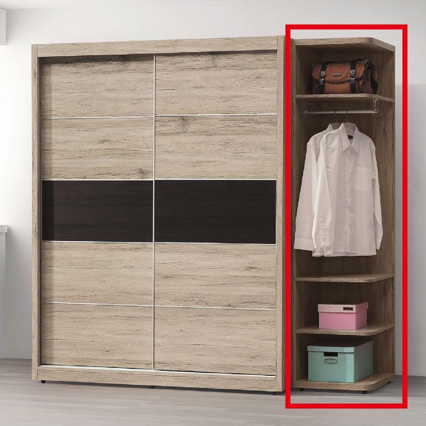 【45cm角邊衣櫃-E108-3】木心板 推門滑門開門 衣服收納 免組裝 【金滿屋】