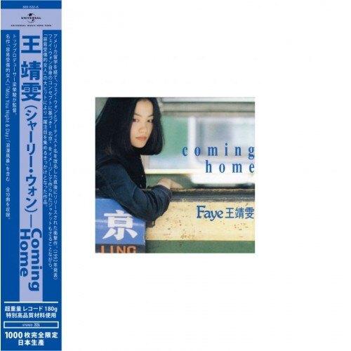 【停看聽音響唱片】【黑膠LP】王靖雯(王菲):coming home