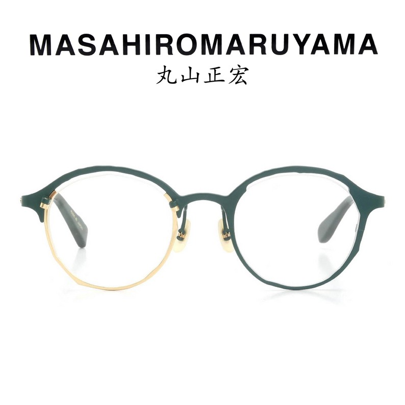 MASAHIROMARUYAMA 丸山正宏 光學鏡架 MM-0054 C3 (綠/金) 非對稱鏡框 日本手工【原作眼鏡】