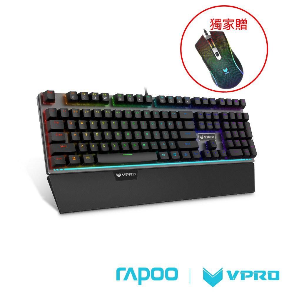 Rapoo 雷柏 VPRO V720S 青軸 全彩 RGB 背光 機械 遊戲 鍵盤 中文鍵盤(獨家贈遊戲滑鼠)
