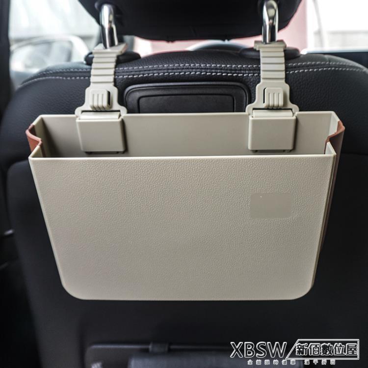多功能車載垃圾桶掛式折疊儲物盒創意汽車用雨傘收納袋車內置物盒 摩登生活