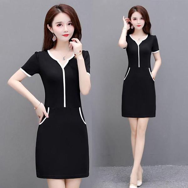黑色洋裝女夏2021新款顯瘦中長款小個子包臀裙修身遮肚子一 快速出貨