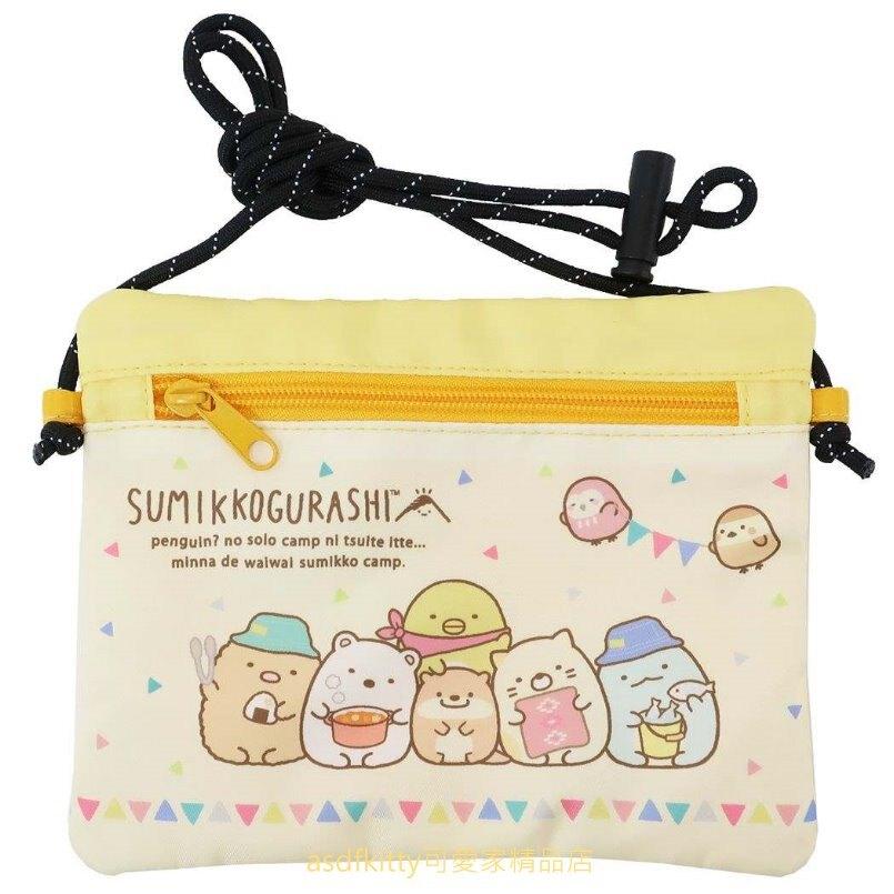 asdfkitty*日本san-x角落生物扁型斜背包/手機包/收納包-日本正版商品