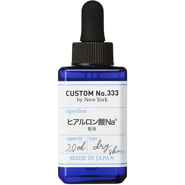 肌膚番號 濃密玻尿酸原液20ml【康是美】