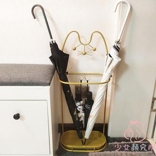 雨傘架收納家用傘桶進門口夾縫放置筒創意收納掛放傘架【少女顏究院】