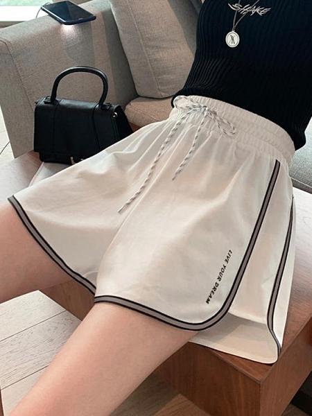 黑色大碼速干休閒運動短褲女夏2021新款潮ins高腰寬鬆褲胖MM外穿 韓國時尚週