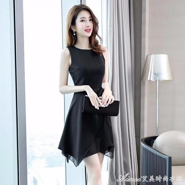 禮服夏裝新款女名媛氣質無袖不規則小黑裙修身顯瘦A字禮服洋裝 快速出貨
