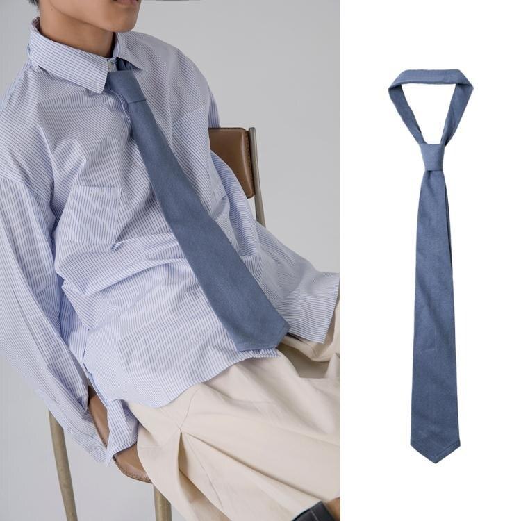 純色復古肌理感棉布領帶男 日系復古百搭西裝襯衫伴侶