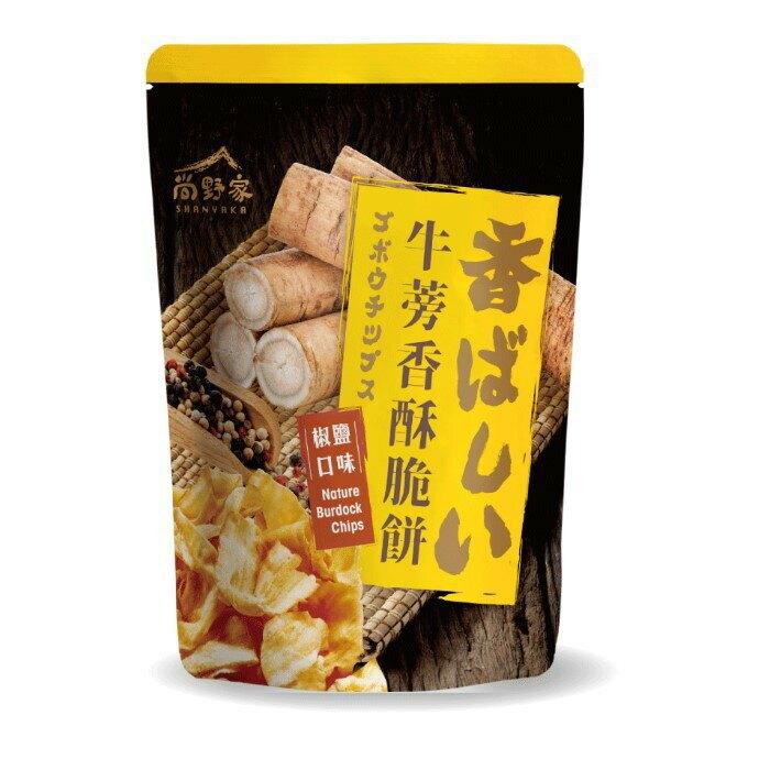 【尚野家】牛蒡香酥脆餅