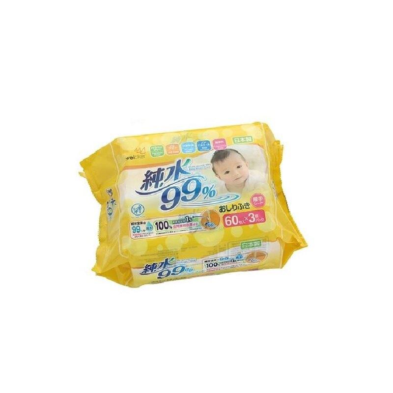 Weicker 唯可 純水99%日本製厚型濕紙巾(3入)★衛立兒生活館★