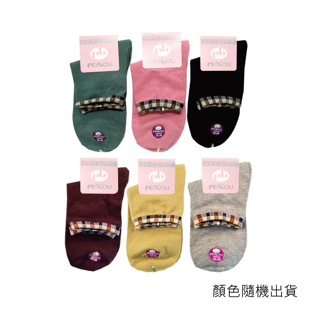 貝柔精梳棉短襪-學院彩色(1雙)【康是美】